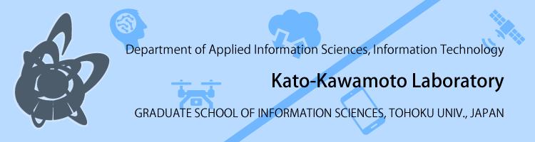 Kato Nishiyama Laboratory, Tohoku University, Japan