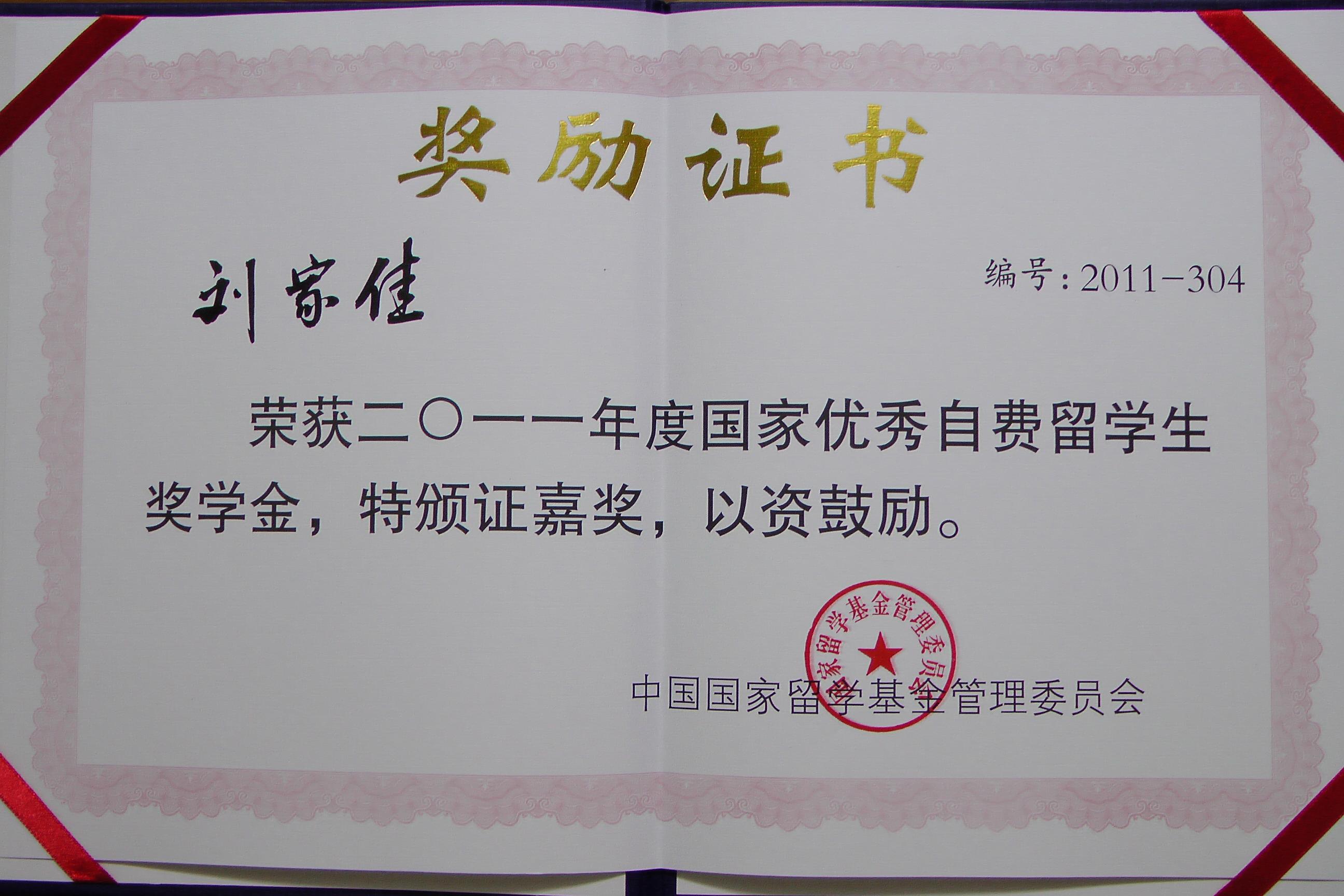 20120525_202559