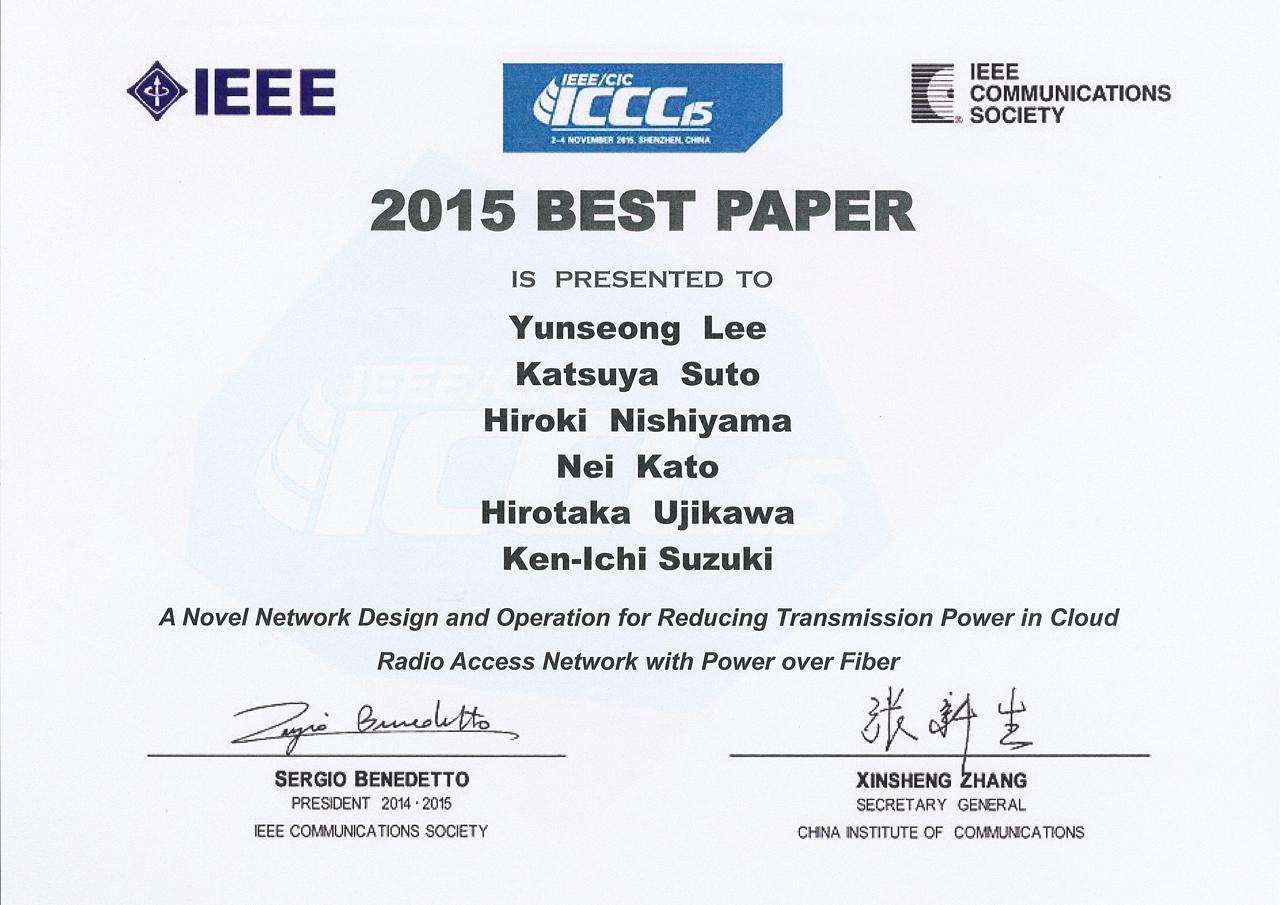 iccc15_bestpaper_yunseong_lee-1