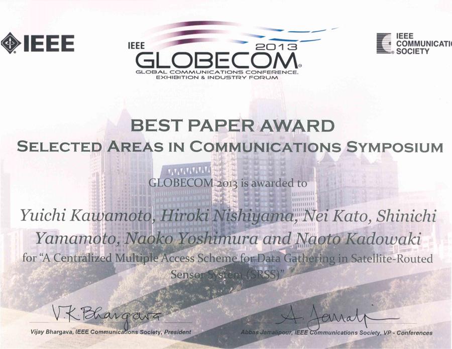 award_kawamoto