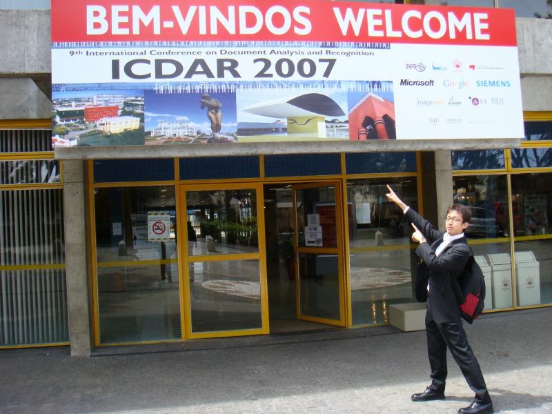 icdar2007-hira1