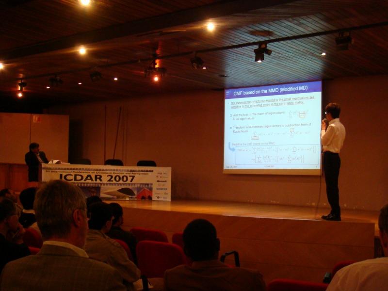 icdar2007-hira2
