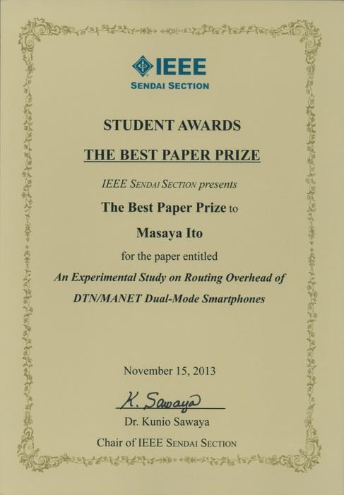 ito_award