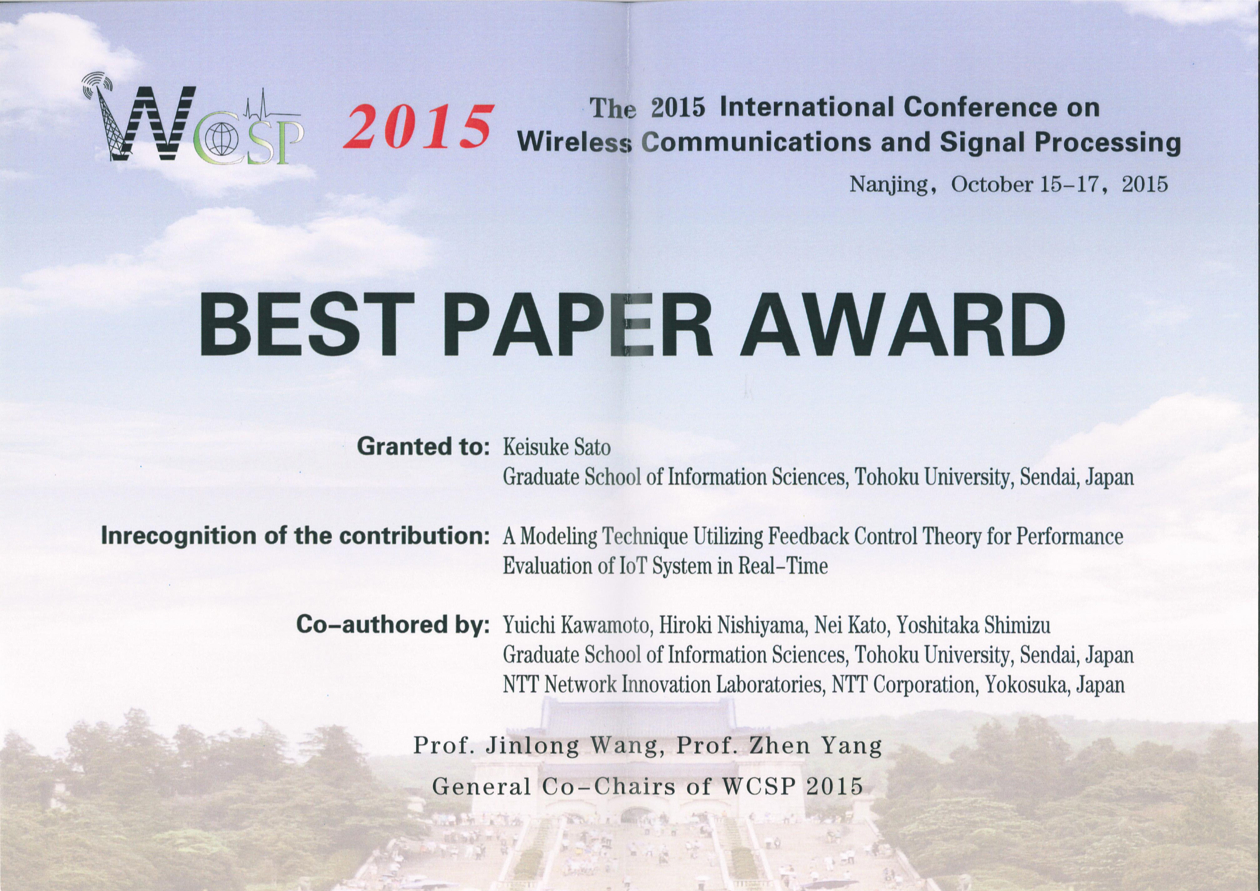 wcsp_best-paper-award-2-1