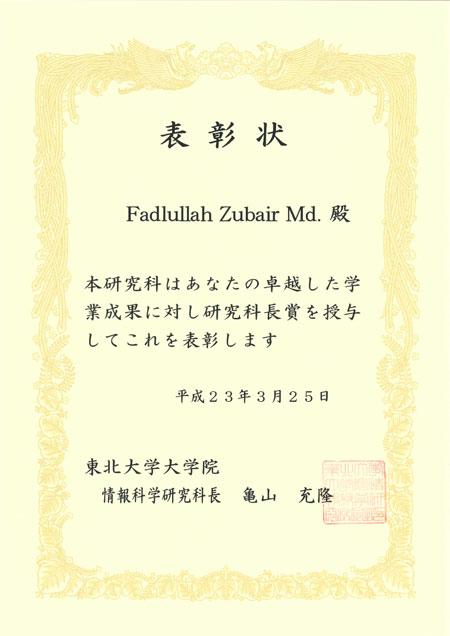 zubair_deans