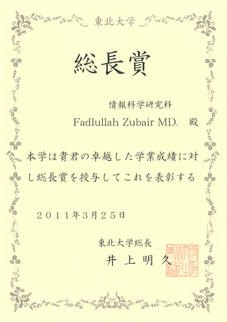 zubair_president