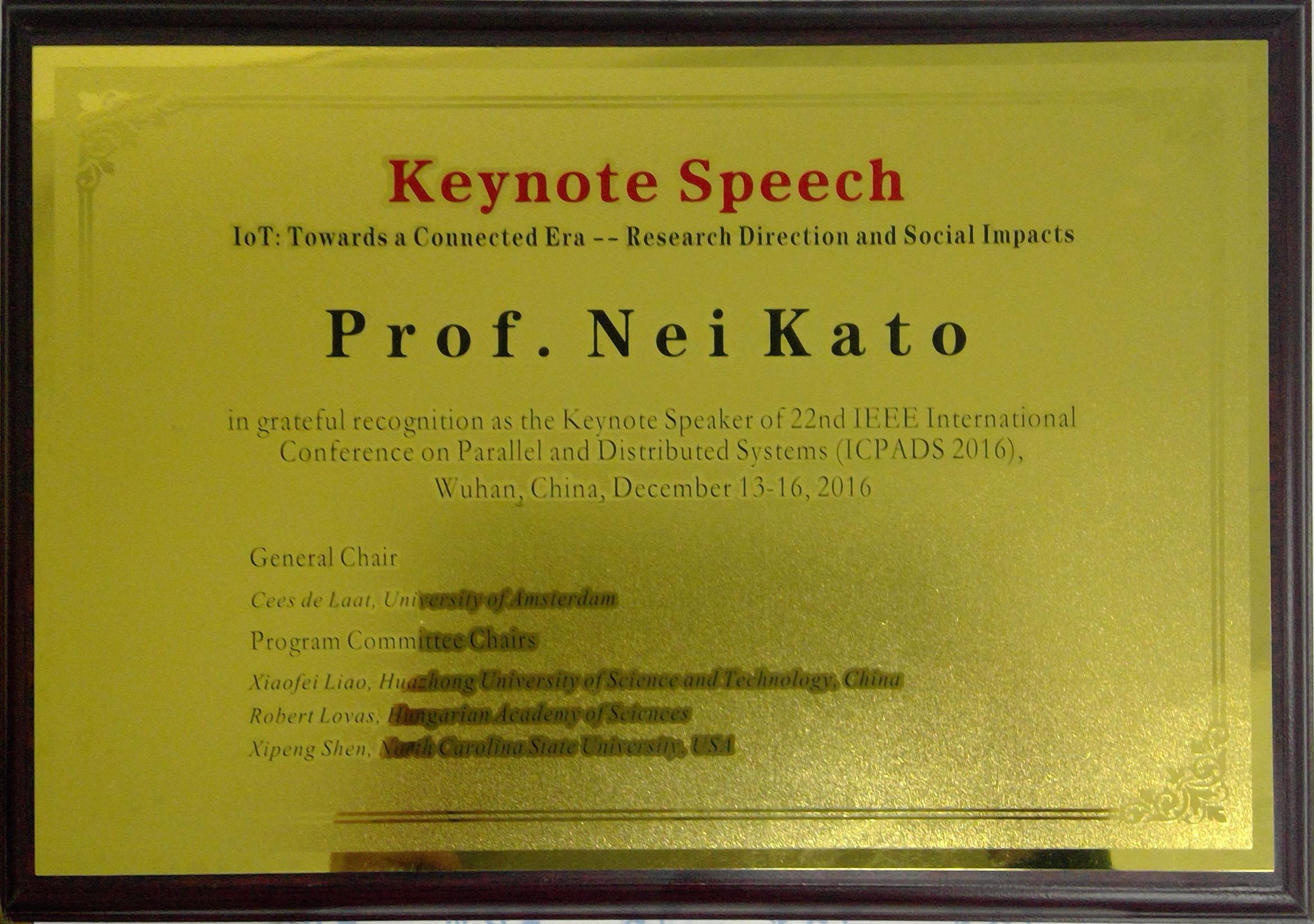 201612_keynote